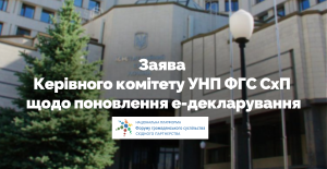 Statement1_КС_27.10.20