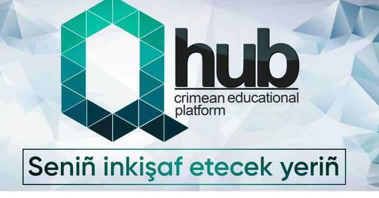 ГО «Кримську проектно-освітню платформу Q-hub» прийнято в члени УНП