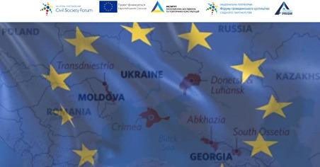 ЄС та конфлікти на території Східного партнерства: уроки для України, РГ 1, 2020