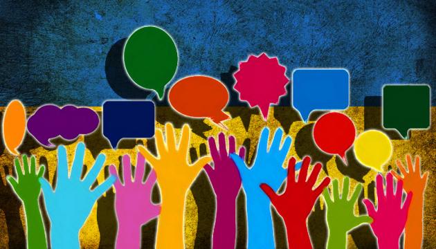 ІНІЦІАТИВИ УНП 2021: Яка роль громадянського суспільства в євроінтеграційних процесах в Україні