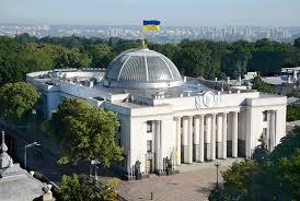 Відповідь на заяву КК УНП ФГС СхП щодо щодо Рішення Конституційного Суду України від 27 жовтня 2020 року