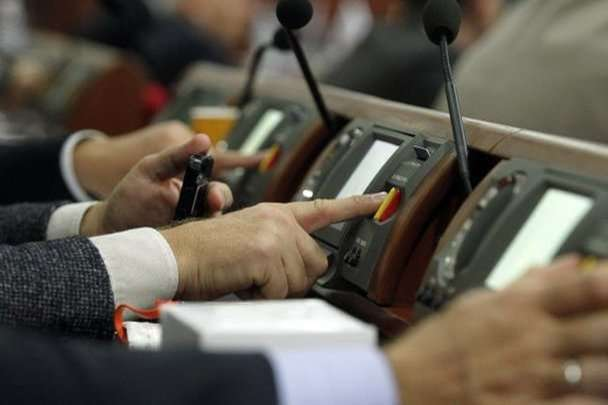 The  UNP Appeal to the deputies of the Verkhovna Rada regarding the ratification of the Istanbul Convention