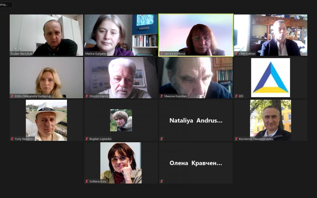 Відбулося онлайн засідання РГ3 УНП, 25.03.2021